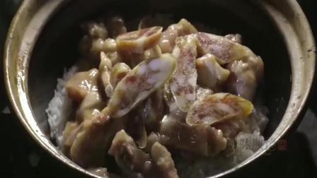 舌尖上的中国: 饭菜合一的煲仔饭, 饭香肉更香