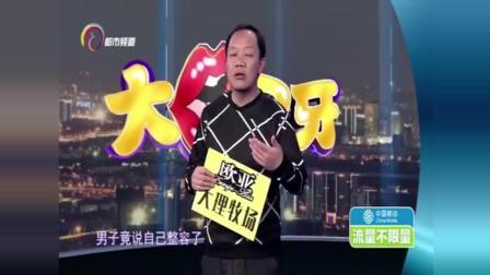 武汉西收费站一男子无证驾驶被查, 夫唱妇随当众撒谎