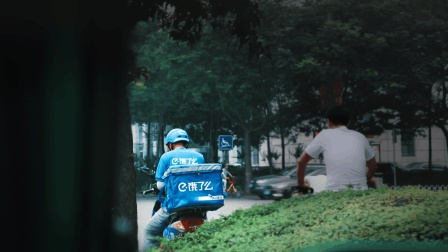 【独家】免费配车变高价贷款! 饿了么平台疑变相欺诈