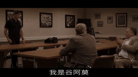 【谷阿莫】5分鐘看完2013進去有出來的電影《金蝉脱壳 Escape Plan》