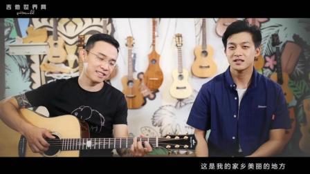 拾光吉他谱·李健作品集《松花江》吉他弹唱