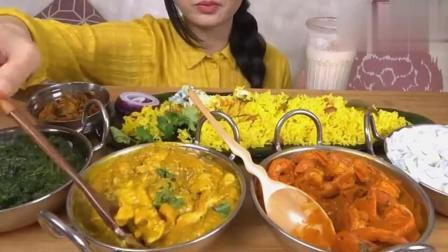 吃播: Lychee姐姐吃印度柠檬饭, 咖喱鸡, 咖喱虾