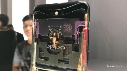 OPPO Find X兰博基尼版上手+升降镜头内部机械结构展示