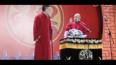 郭德纲南京专场: 张鹤伦被观众玩坏了