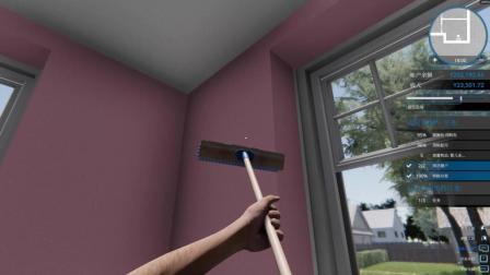 【斑条豌豆】房产达人 我是你们房子的装修工人