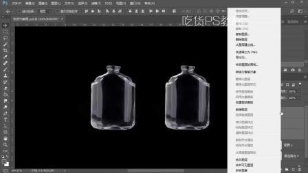 PS基础-怎样扣透明物体? 点进来教你通道扣玻璃小技巧