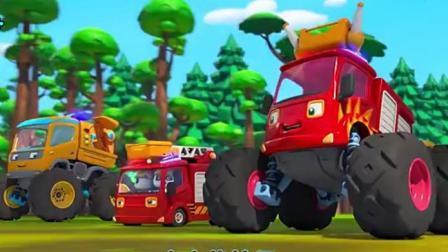 儿童启蒙音乐剧: 森林发生火灾 , 萌萌卡车是超级救援队