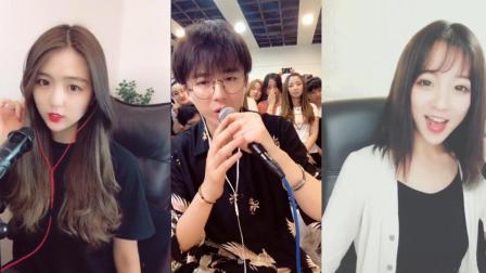 网红冯提莫、莉哥、摩登兄弟、M哥翻唱新歌《讲真的》让他们涨粉最快的一首