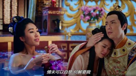 《深宫计》皇后设计令郑纯熙流产, 皇上与郑纯熙相拥落泪, 皇后却在浴池饮酒庆祝