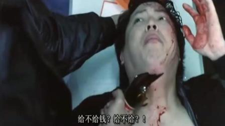 粤语版《旺角卡门》: 乌蝇去收账被吼, 华哥出面一分钟解决