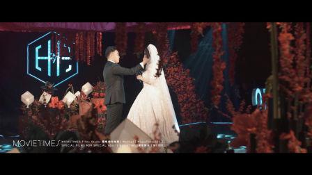 【慕唯時光】XIN&XIN 婚礼电影