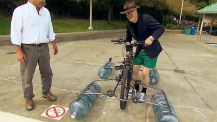牛人大叔这创意让人大开眼界, 给自行上装8个水桶, 干嘛用呢?