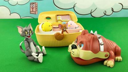 玩具柜子: 猫和老鼠与狗狗的故事之二