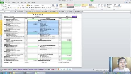 电子表格做账模版