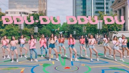 韩舞:BLACKPINK - DDU-DU DDU-DU 天舞集体版(温哥华)