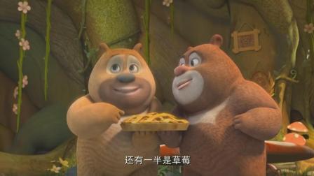 熊熊乐园:妈妈回来了,熊大熊二给妈妈做了好吃的苹果派