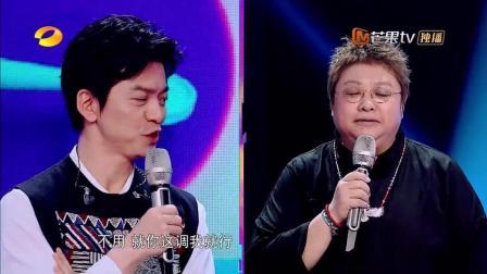 李健与韩红合唱《贝加尔湖畔》建议降调, 韩红: 不用, 就用你的调