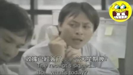 简单的一句话却道出了上班族的心声, 这就是泰国广告的魅力所在!