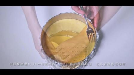 新手必学甜点, 日式轻芝士蛋糕, 不开裂入口即化的秘方在这里