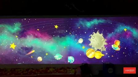 穿越太阳系-墙面互动-火米互动儿童乐园产品