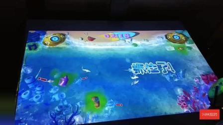 沙滩捞鱼-互动沙池-火米互动产品