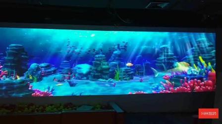 涂绘奇幻海洋二互动涂鸦-火米互动儿童乐园产品