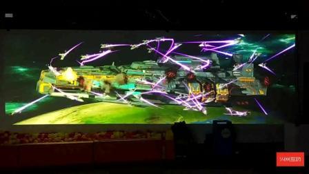 砸球保卫地球-墙面互动-火米互动儿童乐园产品