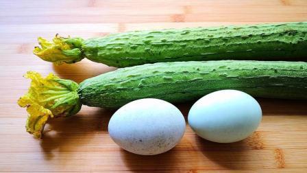 丝瓜最好吃的做法, 没有之一, 这样做鲜香可口, 拿红烧肉都不换