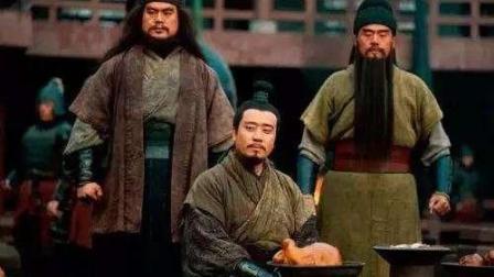 关羽张飞刘备说唱Battle论大小 这段battle你服吗