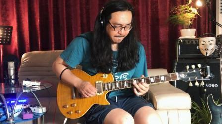 电吉他《夏日雷鬼》吉他饭饭君
