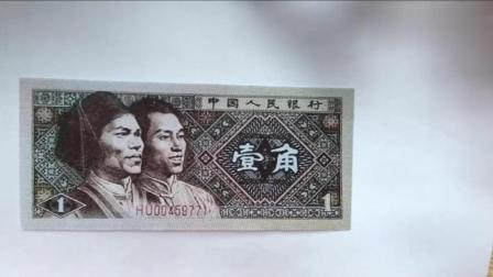 见过这么多张一角纸币, 这枚的收藏市场价格高, 在于它的冠号特殊