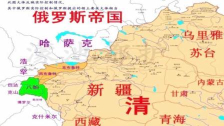 花了大价钱买了一张中国地图, 结果, 却被一国骗取了中国大量土地