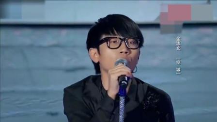 中国好声音: 金志文唱《空城》, 刘欢听后赞叹比杨坤唱的好