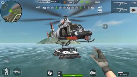 """CF生存特训: 大海中, 直升机降落在""""装甲车""""上! 谁会沉入海底?"""