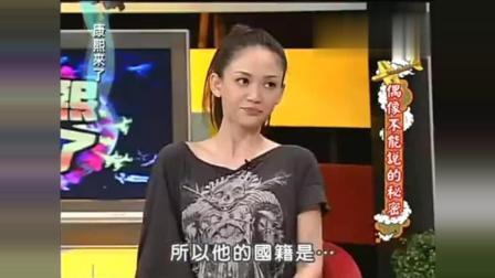 陈乔恩被小S鄙视, 漠然离开了节目现场!