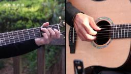 拾光吉他谱·李健作品集《松花江》吉他教学