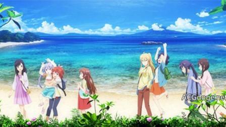 【八月新番】中山呼喵帕斯, 《悠哉日常大王》剧场版动画 2018 年 8 月 25 日上映(PV2 公开)