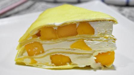 2分钟教你做芒果千层蛋糕, 不用烤箱, 一口锅就能做, 好吃不上火