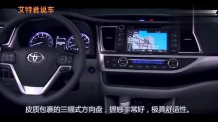 加价都要买的SUV之王, 2018款丰田汉兰达XLE, 还买啥大众途昂?