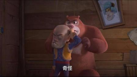 熊出没变形记:光头强闭门搞光电实验,变得疑神疑鬼