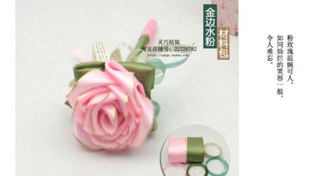 编号171 漂亮的玫瑰花笔花教程