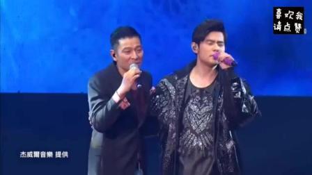 两代天王同台, 刘德华、周杰伦唱响《浪子心声》太经典