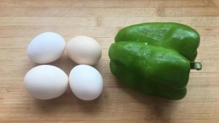 青椒鸡蛋不要炒着吃了, 试试这样做, 怎么吃都不腻, 做法超简单