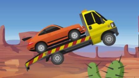 超长运输拖车快乐之旅 赛车总动员 挖掘机 推土机 吊车 工程车 大卡车 汽车总动员