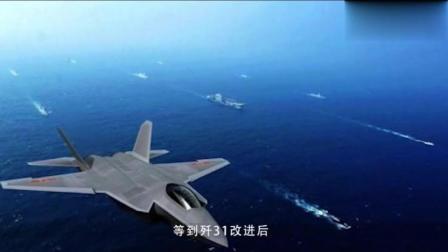 央视曝光让军迷沸腾的新机型, 中国将拥有第二款五代机