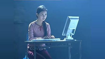 第一次的亲密接触: 痞子蔡与轻舞飞扬网上网聊, 好青涩的爱
