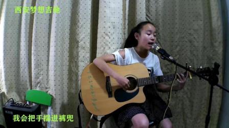 女孩吉他弹唱《成都》