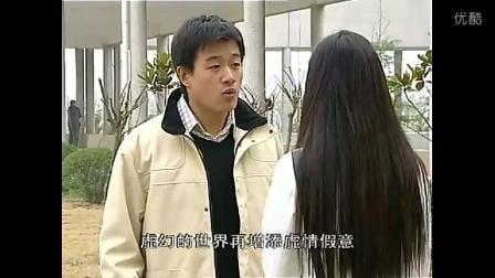 第一次亲密接触: 轻舞飞扬看见痞子蔡抱着前女友来医院, 跑了