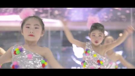 少儿舞蹈视频《幸福家家有》