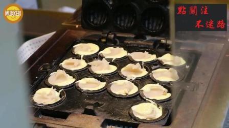 韩国街头小吃摊上的核桃蛋糕和花生饼干, 看完就饿了!